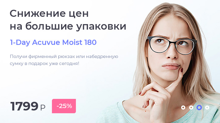 Optic Store
